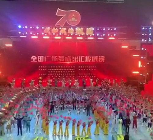 20191215全国广场舞1