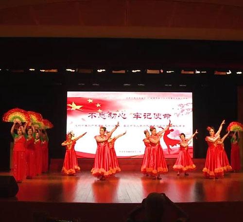 20190628舞蹈展演