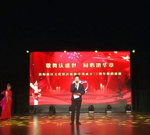 20190924舞蹈展演