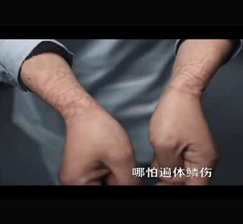 20200322歌曲《勇 士》MV
