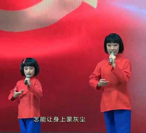 20200729少儿评剧节4
