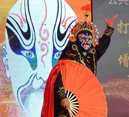 品牌六-20200822艺术节开幕