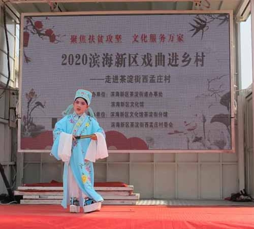 20200906扶贫攻坚(茶淀街)