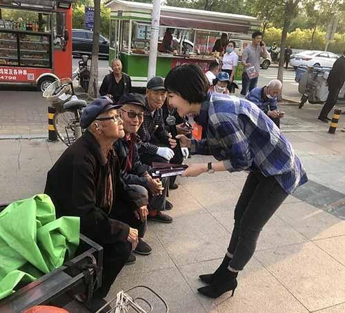 20201012流动文化(小王庄)