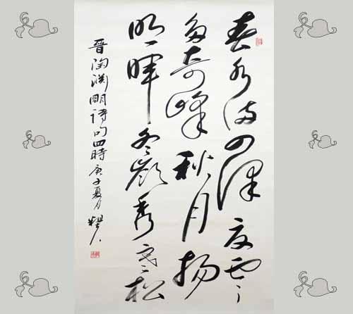 """20201030""""京津冀""""书画交流2"""