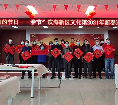 20210204新春送福(小王庄)