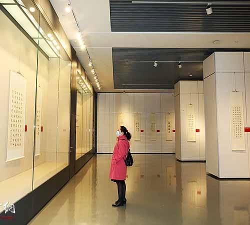 20210413赵红岩书法展