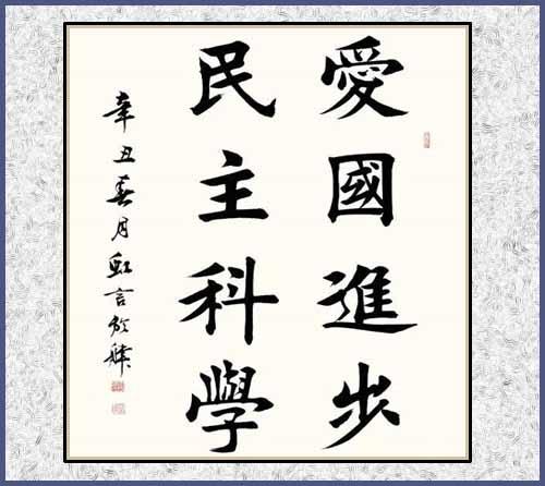 20210421赵红岩书展1