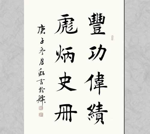 20210424赵红岩书展2
