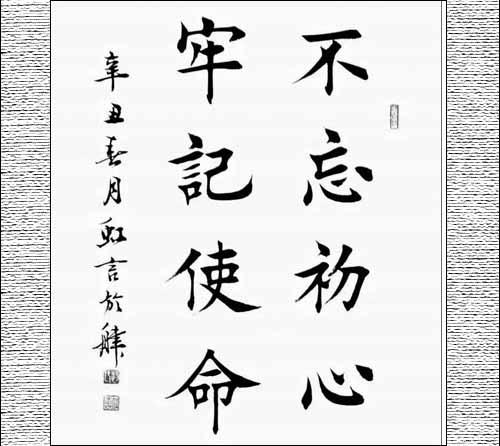 20210428赵红岩书展3