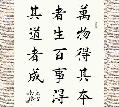20210506赵红岩书展4
