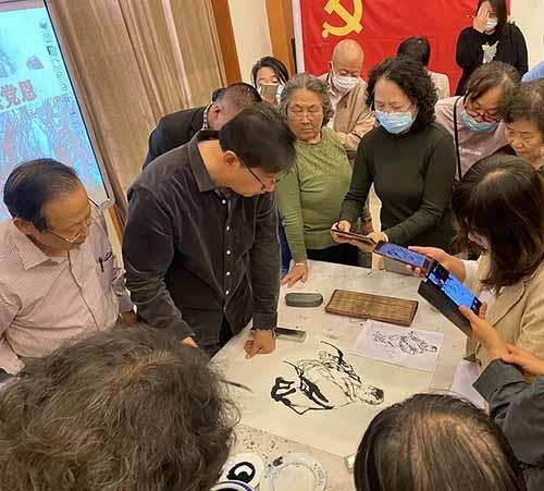 20210511中国画讲座