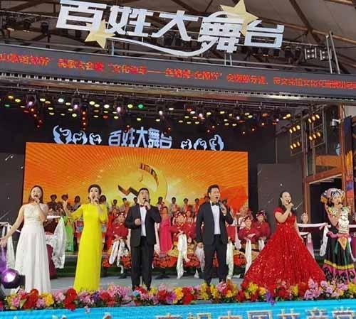 品牌五-20210601西宁站