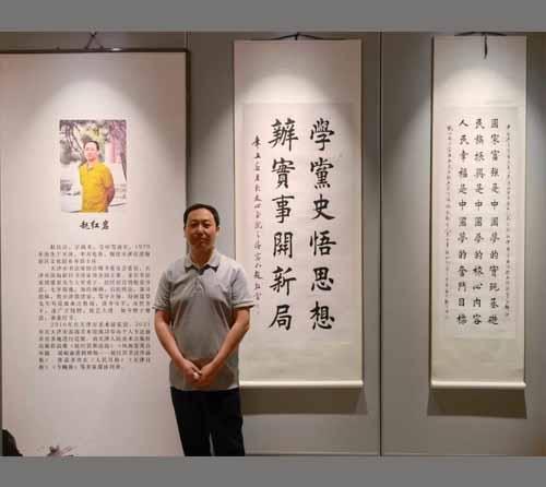 """20210605""""京津冀""""巡展(北京)"""
