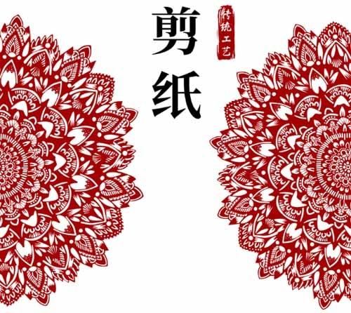 【通知】滨海新区民间剪纸艺术大赛